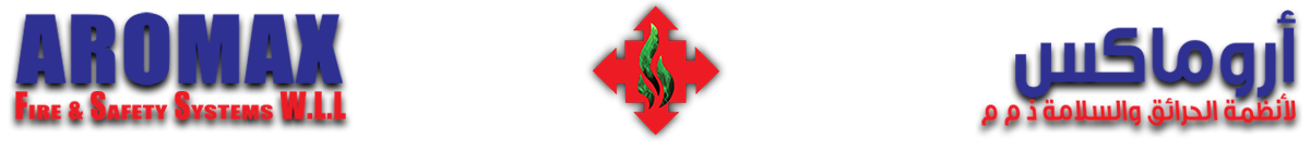 Aromax Fire and safety Bahrain Logo